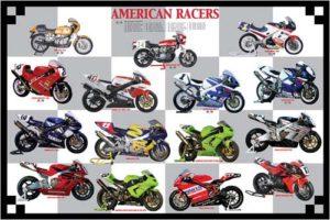 2450-2012 American Racers
