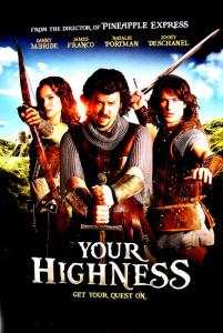 ER5521-Your Highness-Movie Promo